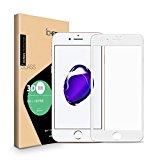 iPhone7ガラスフィルムのおすすめ商品!amazonで100円から買えるよ!