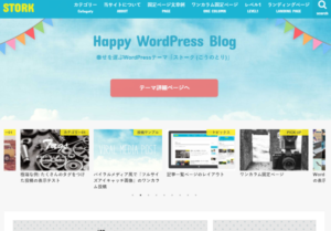 WORDPRESS_STOKE