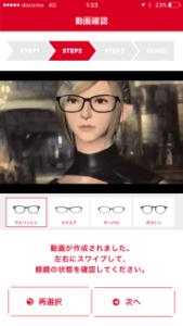 JINSメガネの試着がオンラインで出来るらしいので試してみた