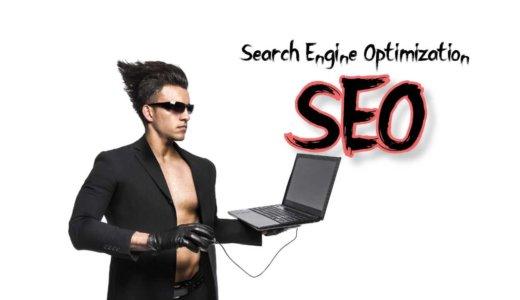 検索ユーザファーストを突き進めるのが最強のSEOだと思う