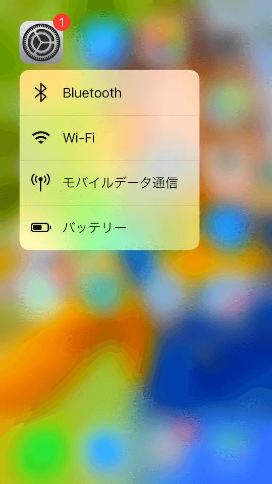 iPhone11 Proに搭載された【WiFi6】とは?