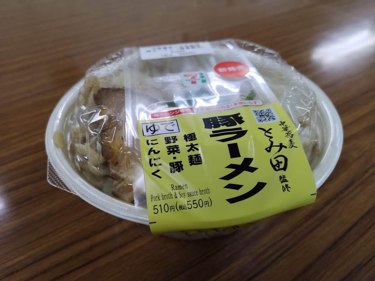 セブンイレブン_とみ田_監修_豚ラーメン