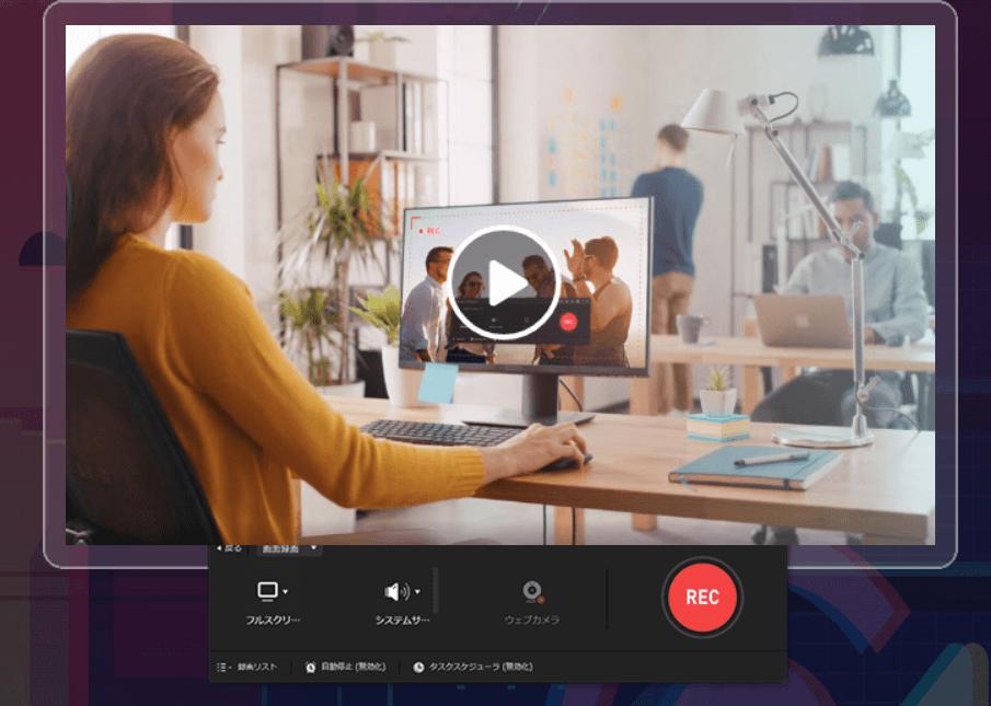 【App】PC画面録画ソフト EaseUS RecExpertsのレビュー