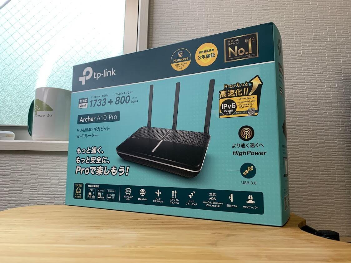 【PC周辺機器】TP-Link Archer A10 ProでIPoE(IPv6)通信したらめっちゃ早いレビュー