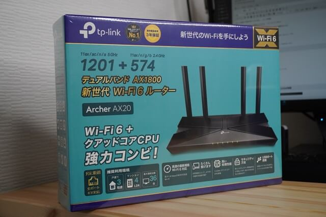 TP-Link Archer AX20のレビュー。メッシュWi-Fi対応でWi-Fi6にも対応
