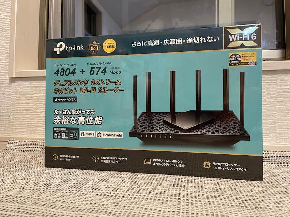 TP-Link Archer AX73のレビュー【IPoE(IPv6)、Wi-Fi6】-すべて詰まった超高速Wi-Fi-
